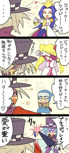 Oh my goodness... That is so cute. Spade has no problem doing it, Queen is blushing, Hachi is..... confused? And Shadow is....