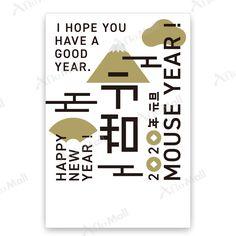 【2020年子年】年賀状デザインのダウンロード   スタイリッシュ   アフロモール New Year Card Design, New Year Designs, Typo Logo, Happy New, Design Inspiration, Graphic Design, Logos, Cards, Layout