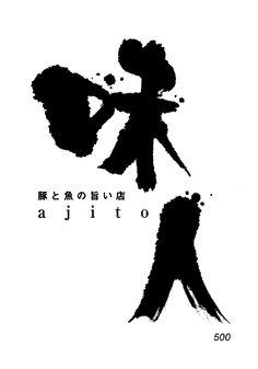 logotype repinned by www.lecastingparisien.com
