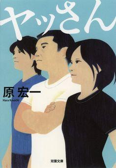 Mayumi Tajiri : Untitled
