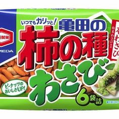 Kameda Kakinotane Rice Cracker Wasabi 182g  Baked Crisp rice crackers with peanuts. Soy sauce and wasabi flavor. Sting nostrils with the wasabi flavor.  182g(6 samll bags) in the package.