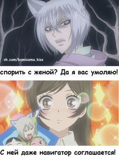 Funny Kpop Memes, Funny Quotes, Manga Anime, Anime Art, Anime Mems, Tomoe, Sad Girl, Life Memes, Funny Moments