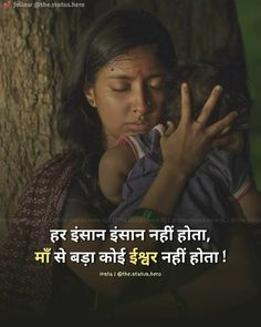 Inspirational Quotes In Hindi, Hindi Quotes On Life, Motivational Thoughts, Best Motivational Quotes, Good Life Quotes, Positive Quotes, Inspiring Quotes, Reality Quotes, Success Quotes
