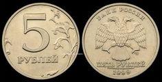 (2) Gallery.ru / Ценные монеты современной России: 5 рублей 1999 г. - Всего понемножку - LyudaM