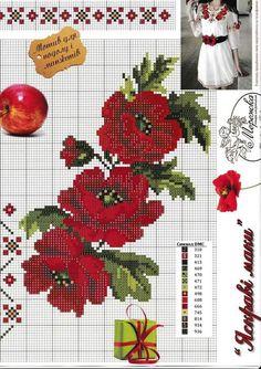 Cross Stitch Letters, Cross Stitch Bookmarks, Cross Stitch Bird, Cross Stitch Flowers, Counted Cross Stitch Patterns, Cross Stitch Designs, Cross Stitching, Dmc Embroidery Floss, Cross Stitch Embroidery