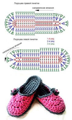You can crochet a pair of slippers in one .- Puteți croșeta o pereche de papuci de cameră într-o singură seară! – Fasin… You can crochet a pair of slippers in one evening! Crochet Sandals, Crochet Boots, Crochet Baby Shoes, Crochet Slippers, Love Crochet, Learn To Crochet, Crochet Clothes, Diy Crafts Crochet, Crochet Projects