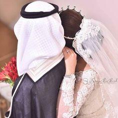 ShaguftaHussein Awwhh❤ Arab Wedding, Wedding Couples, Wedding Bride, Wedding Gowns, Bride Veil, Lace Bride, Wedding Album, Wedding Cakes, Cute Muslim Couples