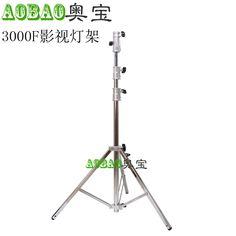 Film Lamp Bracket Heavy duty  Holder Spotlight Hmi 3.2 Meters tripod heavy duty hold 12kg metal stand CD50 #Affiliate