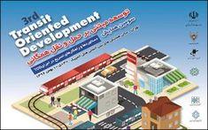 سومین همایش توسعه مبتنی بر حمل و نقل همگانی