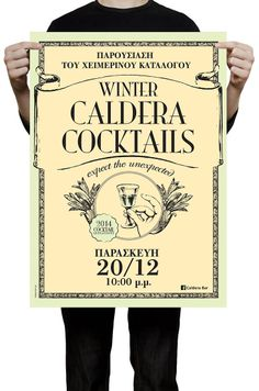 Poster for the presentation of Caldera's Winter Cocktails Catalogue.