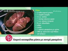Pork Recipes, Beef, Cooking, Youtube, Food, Meat, Kitchen, Essen, Eten