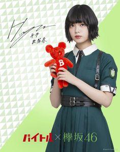 Portraits, Short Hair Styles, Idol, Singer, Japanese, Cute, Kawaii, Random, Haircuts