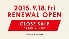 イデーショップ 自由が丘店で「CLOSE SALE」開催中! 9月リニューアルオープンに向けて