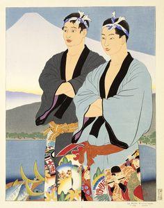LA PECHE MIRACULEUSE. IZU, JAPON The Miraculous Catch. Signed in pencil lower…