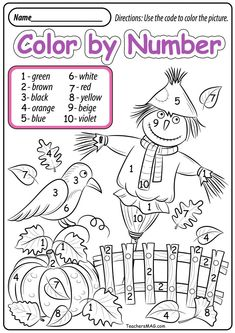 Preschool Fall-Themed Math Worksheets