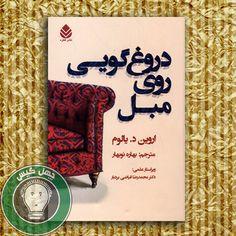 رمان و داستان | رمان ایرانی، رمان خارجی،پرفروشترین رمانها و..|فروشگاه اینترنتی کتاب چهل گیس Frame, Decor, Picture Frame, Decoration, Decorating, Frames, Deco