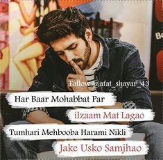 #Malik #Breakups Hindi Quotes, Qoutes, Life Quotes, Mirza Ghalib, Attitude Shayari, Indian Photography, Urdu Poetry, Friendship Quotes, Cool Words