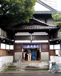 廃業する東京レトロ銭湯
