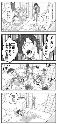 No Name, Fate Stay Night, Touken Ranbu, Boku No Hero Academia, Fan Art, Manga, Comics, Twitter, Haikyuu