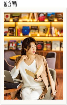 Office Fashion, Business Fashion, Work Fashion, Daily Fashion, Fashion Tips, Casual Work Outfits, Office Outfits, Work Attire, Korean Fashion Trends