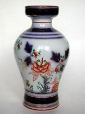 Vase en porcelaine de BAYEUX / Bleu, rouge, or et vert