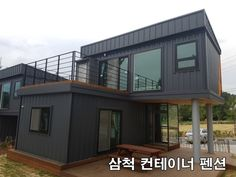 Printing Videos Structure Building A House Videos Exterior Dreams Info: 2598191972 Tiny Container House, Building A Container Home, Container Buildings, Container Architecture, Shipping Container Office, Shipping Container Home Designs, Shipping Containers, House Layout Plans, House Layouts