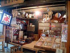 駄菓子屋:日本の原風景