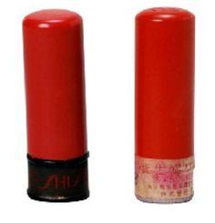 Shiseido 1930's lipstick tubes