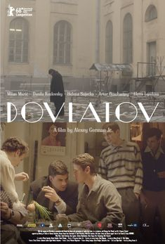 Довлатов Dovlatov by Alexey German Jr. #Berlinale2018 Competition. Less interesting poster.