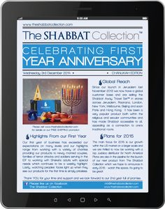 First Year Anniversary - Chanukah 2014 Newsletter One Year Anniversary, First Year, Hanukkah, Product Launch, First Anniversary, First Year Anniversary