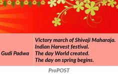 GUDI PADWA IS: Victory march of Shivaji Maharaja. Indian Harvest festival, The day World created. The day on spring begins. Wishing happy Gudi Padwa Picture wish made using ProPOST app. Download: http://propost.in  #quotes #wishes #gudipadwa #festival #spring #shivaji #brahma #season #victorymarch #india #indianfestival #propost #android #app #googleplaystore
