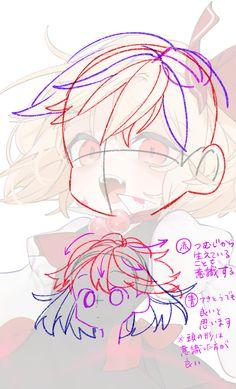 Digital Painting Tutorials, Digital Art Tutorial, Art Tutorials, Body Drawing Tutorial, Manga Drawing Tutorials, Drawing Reference Poses, Hair Reference, Anime Drawings Sketches, Art Poses