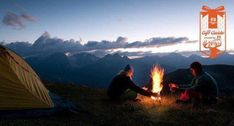 10 CAMPFIRE MUST-HAVES FOR WOMEN OF THE WOODS #campingessentialsforcouples