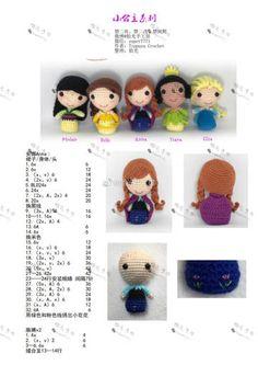 微博 Crochet Amigurumi Free Patterns, Crochet Doll Pattern, Crochet Bear, Love Crochet, Crochet Dolls, Crochet Chain Stitch, Crochet Princess, Crochet Disney, Halloween Toys