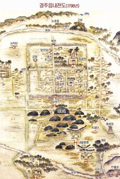 The Walled City of Gyeongju and its environs, 1798 경주읍성의 위치와 규모