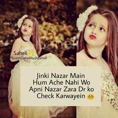 Hahaha...... Karna chaia asa unhain ..... Hum hai hi bhtt pyare ;)