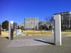 Spray pad, fountain and mist  新幹線