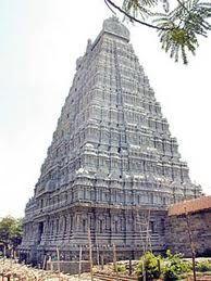 Thiruvannamalai Annamalaieshwarar Temple - Fire