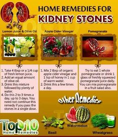 HEALTH : Home Remedies for Kidney Stones