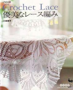 Ondori Crochet Lace 95 White lace Déco