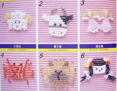 animals from beads