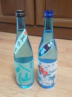 夏っぽい日本酒と芋焼酎を Bottle Design, Alcohol, Wine, Drinks, Decor, Mineral Water, Minerals, Rubbing Alcohol, Drinking