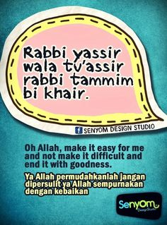 Oh Allah, make it easy for me and not it difficult and end it with goodness. Doa Islam, Islam Hadith, Islam Muslim, Islam Quran, Alhamdulillah, Quran Pak, Allah Islam, Islamic Prayer, Islamic Teachings