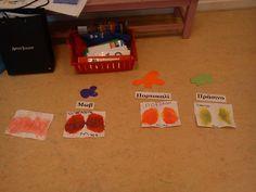 1ο Ολοήμερο Νηπιαγωγείο Λυκόβρυσης: Χρώματα.... χρώματα..... παντού! Colours, Blog, Blogging