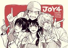 Joui 4 | Gintama