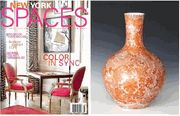 Orange Chinese Dragon Vase * As Featured By New York Spaces Magazine