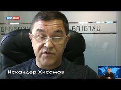 Искандер Хисамов: Изношенность инфраструктуры и хаос в госаппарате – причины пожара в Балаклее - YouTube