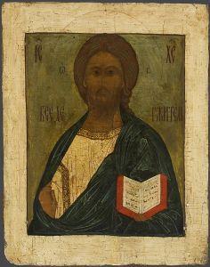 икона - православные мастерские «Русская Икона»