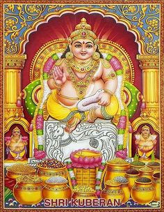 Kubera - Protecter of Wealth - Hindu Posters (Reprint on Paper with Plastic Lamination - Unframed) Shiva Hindu, Hindu Deities, Hindu Art, Krishna Radha, Hanuman, Lord Murugan Wallpapers, Lord Vishnu Wallpapers, Saraswati Goddess, Lakshmi Images