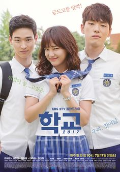 School 2017 (학교 2017) 2017 -  16 episodes - 4 stars. Start is slow and generic, by ep 6 characters are solid, from there on it steadily improves a lot, but it's not a 5-star screenplay. It lacks that extra special something and some moments (especially in the beginning) are lackluster.  If you haven't seen many high school dramas, you might like it better. But I've seen other stronger dramas covering the same ground. #School2017 #kdrama #KimSeJeong #KimJyungHyun #JangDongYoon